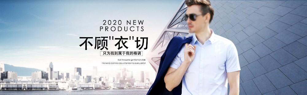 时尚新品都市男装电商banner