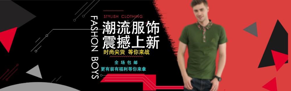 潮流时尚新品男装电商banner