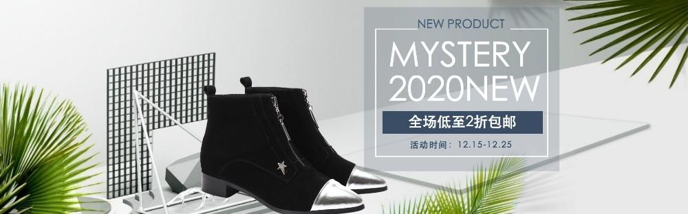 新品时尚女鞋折扣包邮电商banner