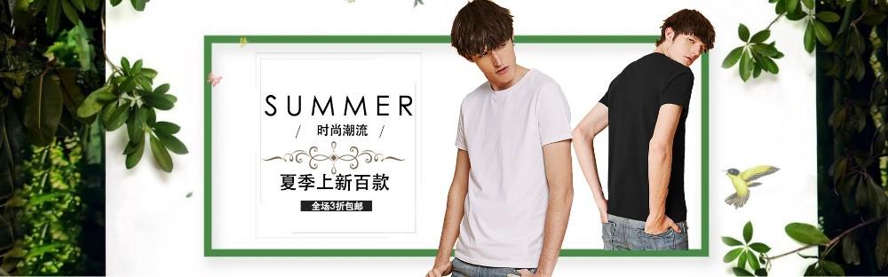 夏季上新时尚潮流男装电商banner