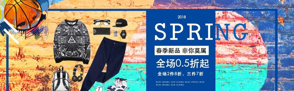 春季新品男装折扣电商banner