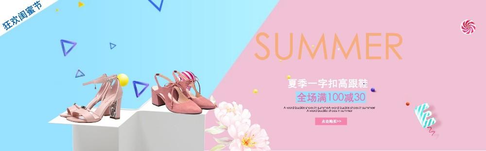 夏季新品时尚高跟鞋女鞋电商banner