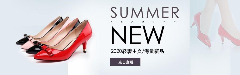 轻奢主义时尚女鞋电商banner