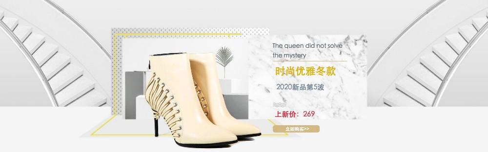 时尚优雅冬款女鞋电商banner