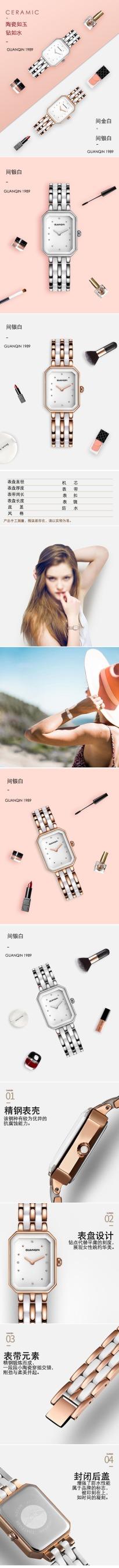简约时尚手表电商详情图