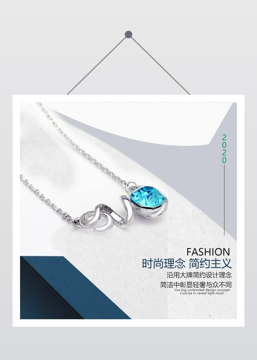 时尚简约珠宝首饰电商主图