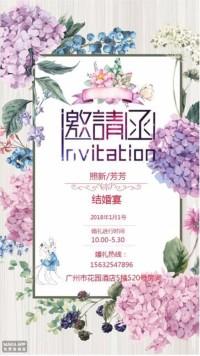 婚礼邀请函,小清新婚礼邀请函,唯美,请柬,喜帖,通用海报