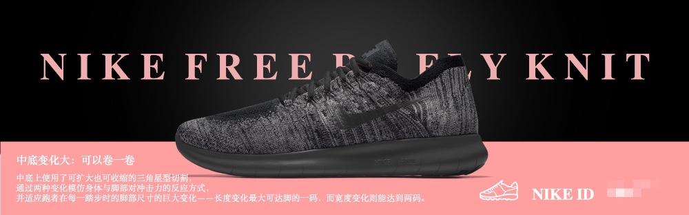 炫酷品牌运动鞋电商banner