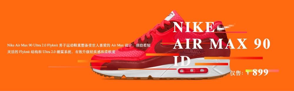 热烈品牌运动鞋电商banner