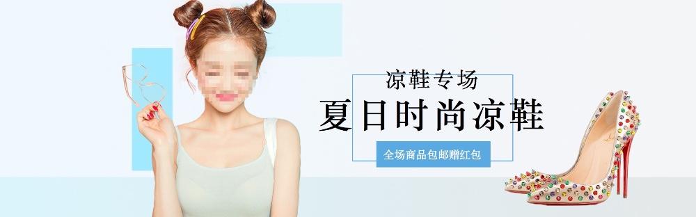 简约时尚鞋类电商banner