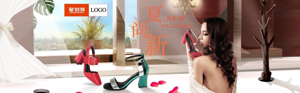 夏季上新鞋类电商banner