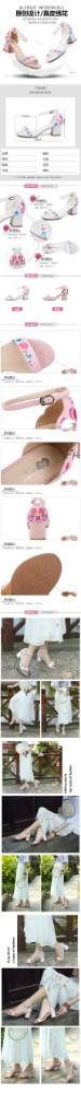 清新简约百货零售鞋子高跟鞋凉鞋促销电商详情页
