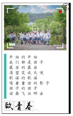 简约文艺毕业相册/毕业之旅纪念相册/记录时光相册/个人写真相册