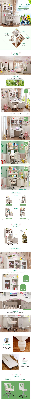 清新简约百货零售家具家居书桌促销电商详情页