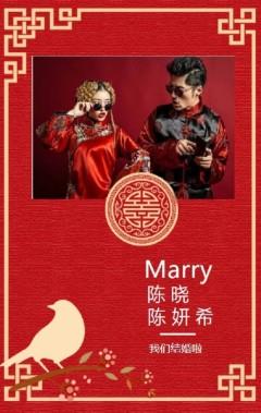 中国风婚礼邀请函/相册合集/个人/红色系/古典/文艺/浪漫/有趣