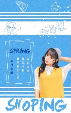商品上新 蓝色 可爱 简约 时尚 年轻 少女 的商品上新展示