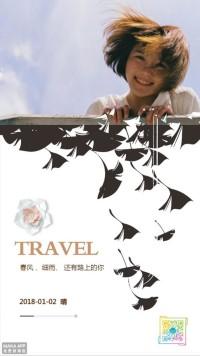 旅行日记-朋友圈-心情语录-日签