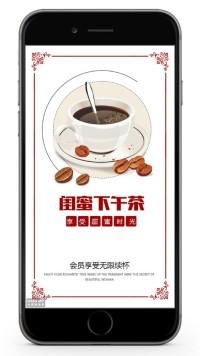 甜品店奶茶店促销宣传