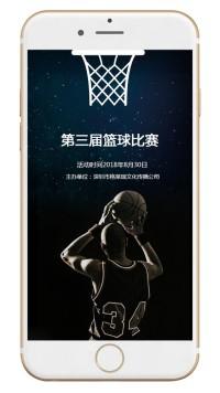篮球比赛活动邀请宣传