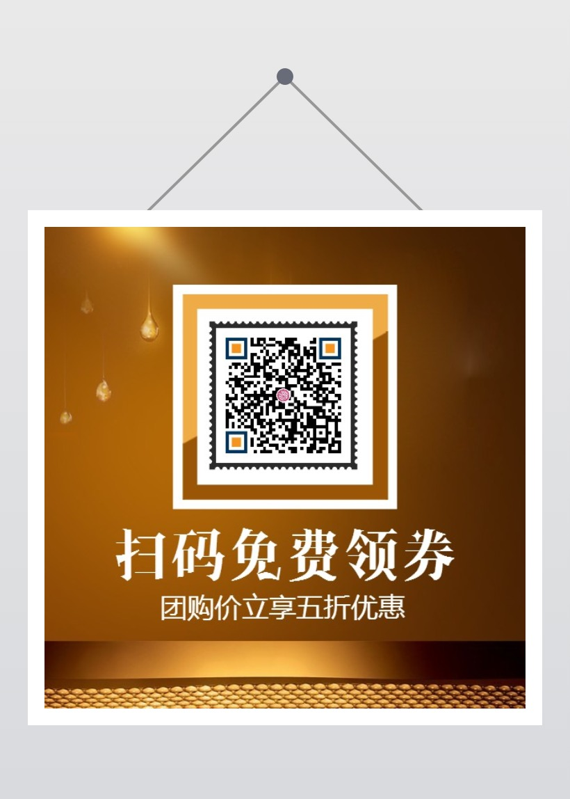 首页 微信素材 公众号底部二维码 手机微信扫码关注公众号二维码