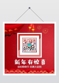 中国风二维码公众号订阅号识别信息