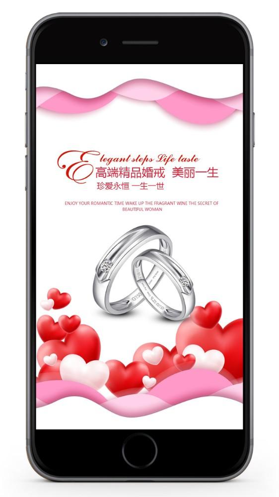 珠宝店珠宝商行金店促销活动宣传