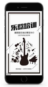 音乐培训学校招生宣传