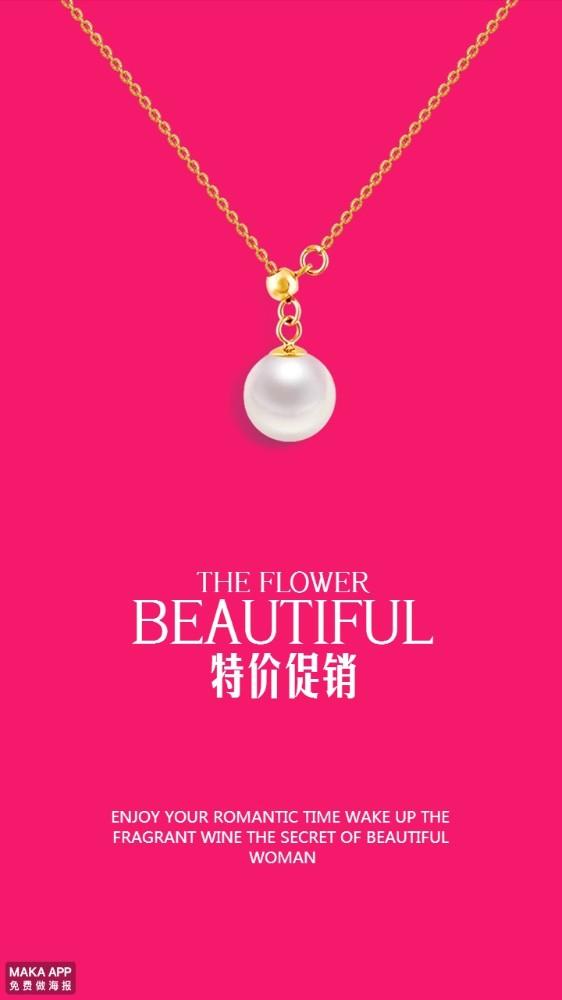 珠宝项链促销海报