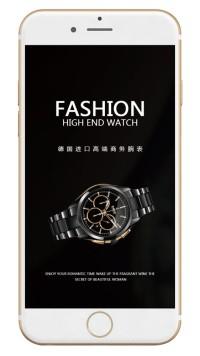 高端商务男士腕表手表店促销