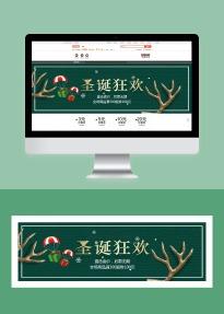 淘宝天猫网店圣诞节推广宣传电商banner