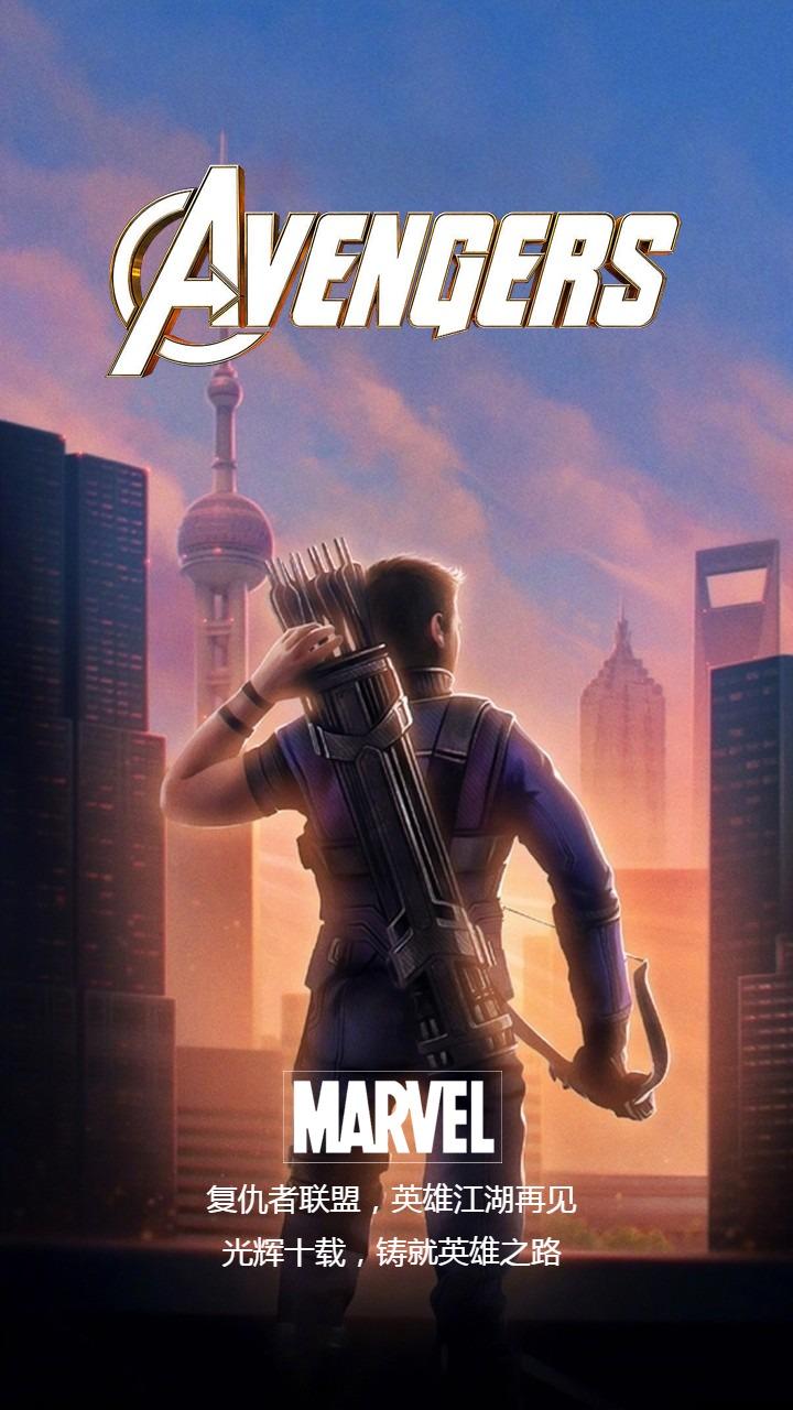 漫威电影宇宙十年热点电影宣传海报