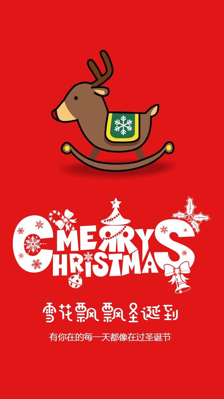 红色卡通简约圣诞节贺卡圣诞节促销