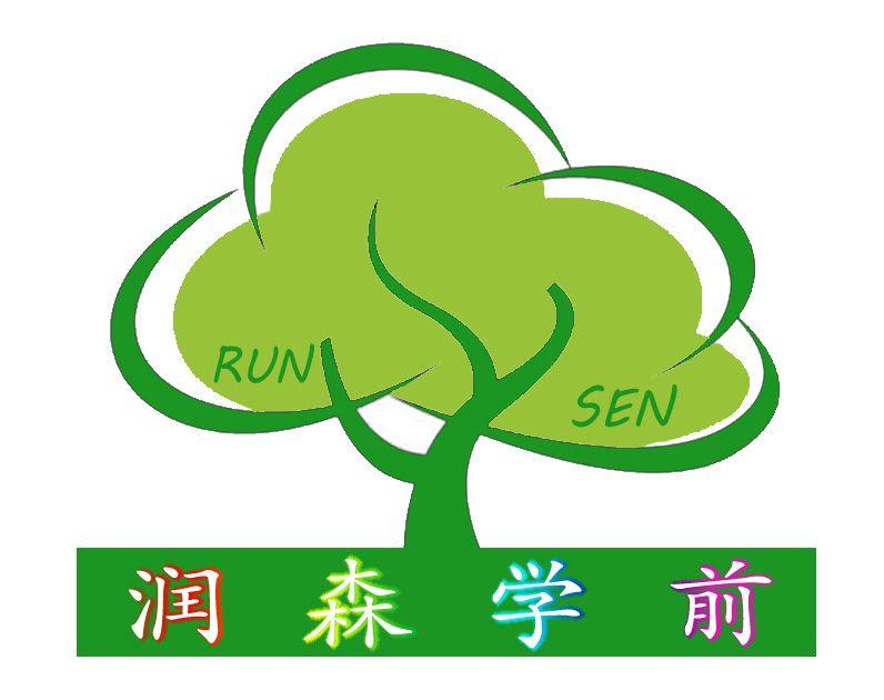 logo logo 标志 设计 图标 796_630