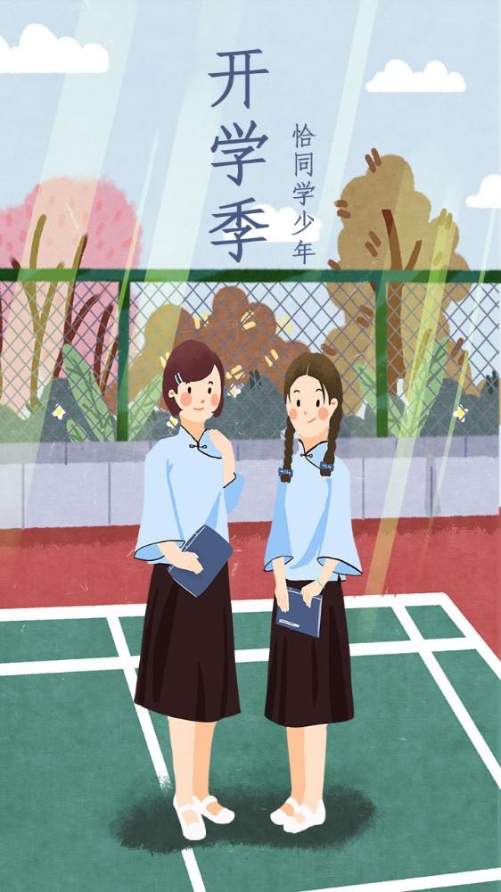 新学期开学恰同学少年中山装校服女生