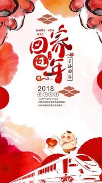 创意狗年春节回家过年海报设计