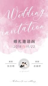 粉色唯美清新浪漫简洁韩风婚礼邀请
