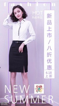 清新时尚女装新品上市促销宣传海报