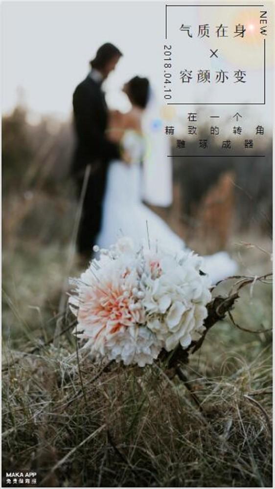四月表白季恋爱季唯美浪漫
