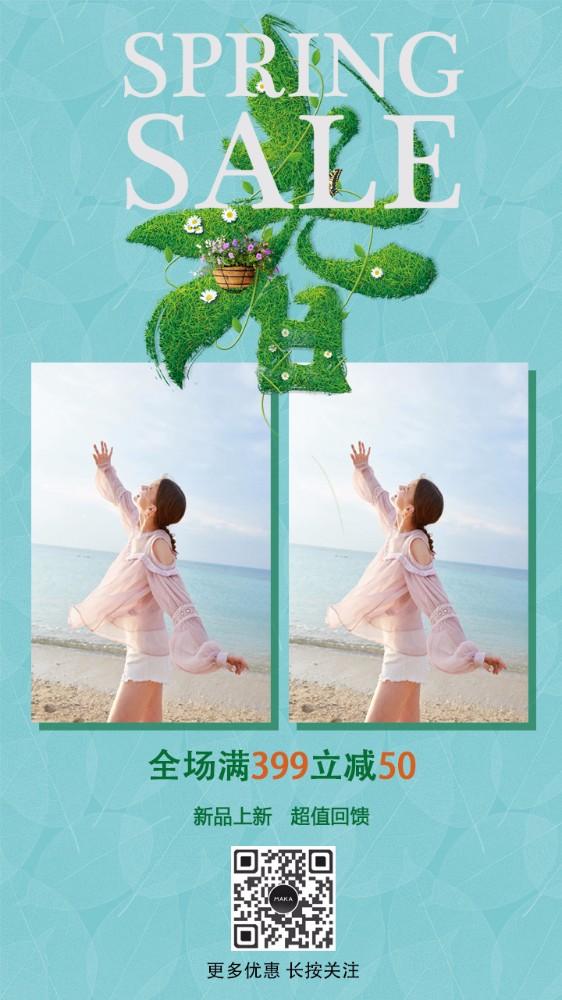春季上新/新品上市/春季促销/女装促销