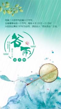 手绘彩绘风谷雨习节气习俗介绍