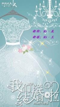 婚礼邀请函/邀请函/浪漫婚礼/动态邀请函/婚礼相册/纪念相册/婚礼请帖/婚礼