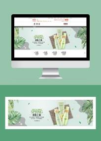 初春小清新化妆品活动促销活动店铺banner