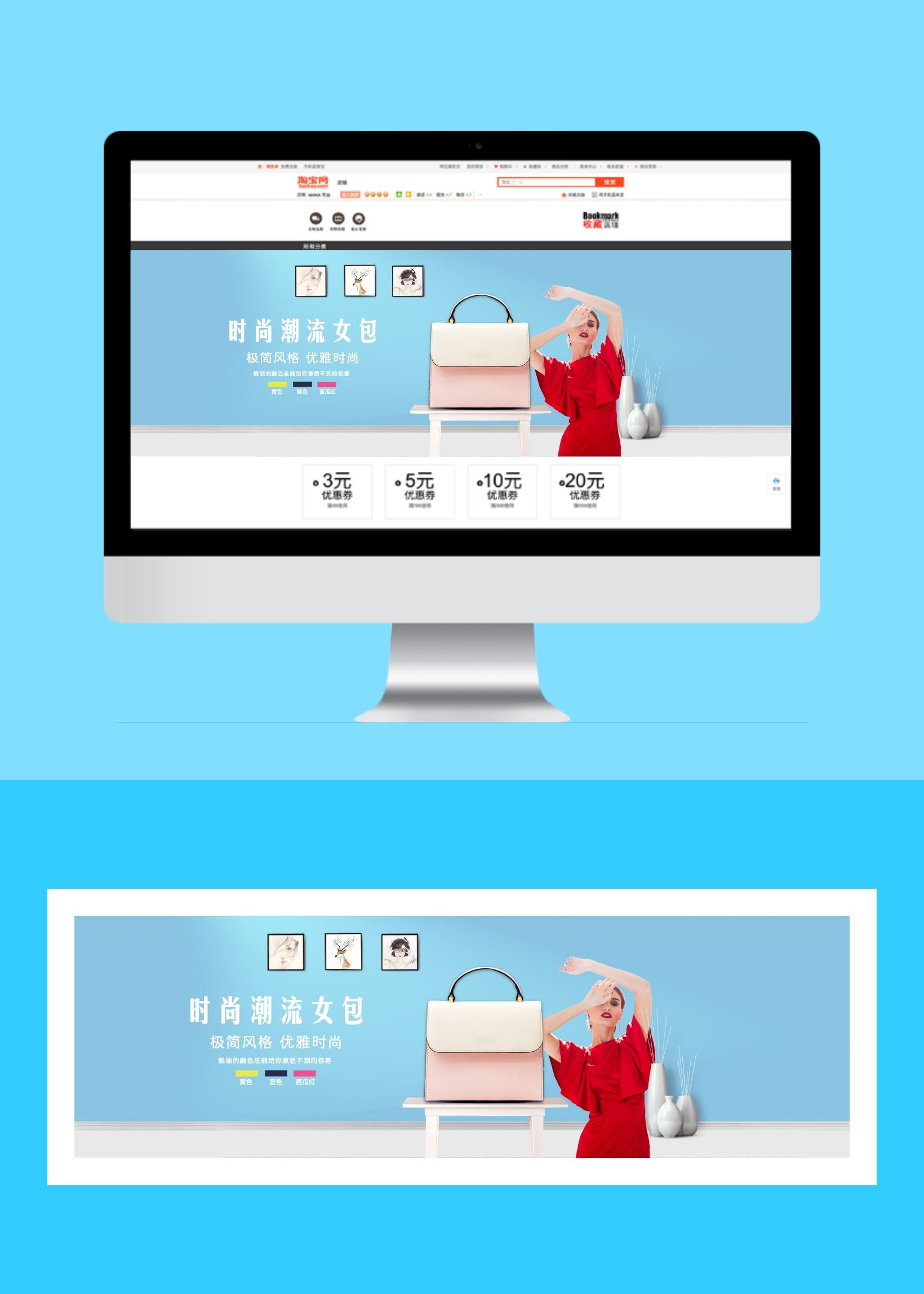 新春扁平简约服饰箱包电商产品促销宣传banner