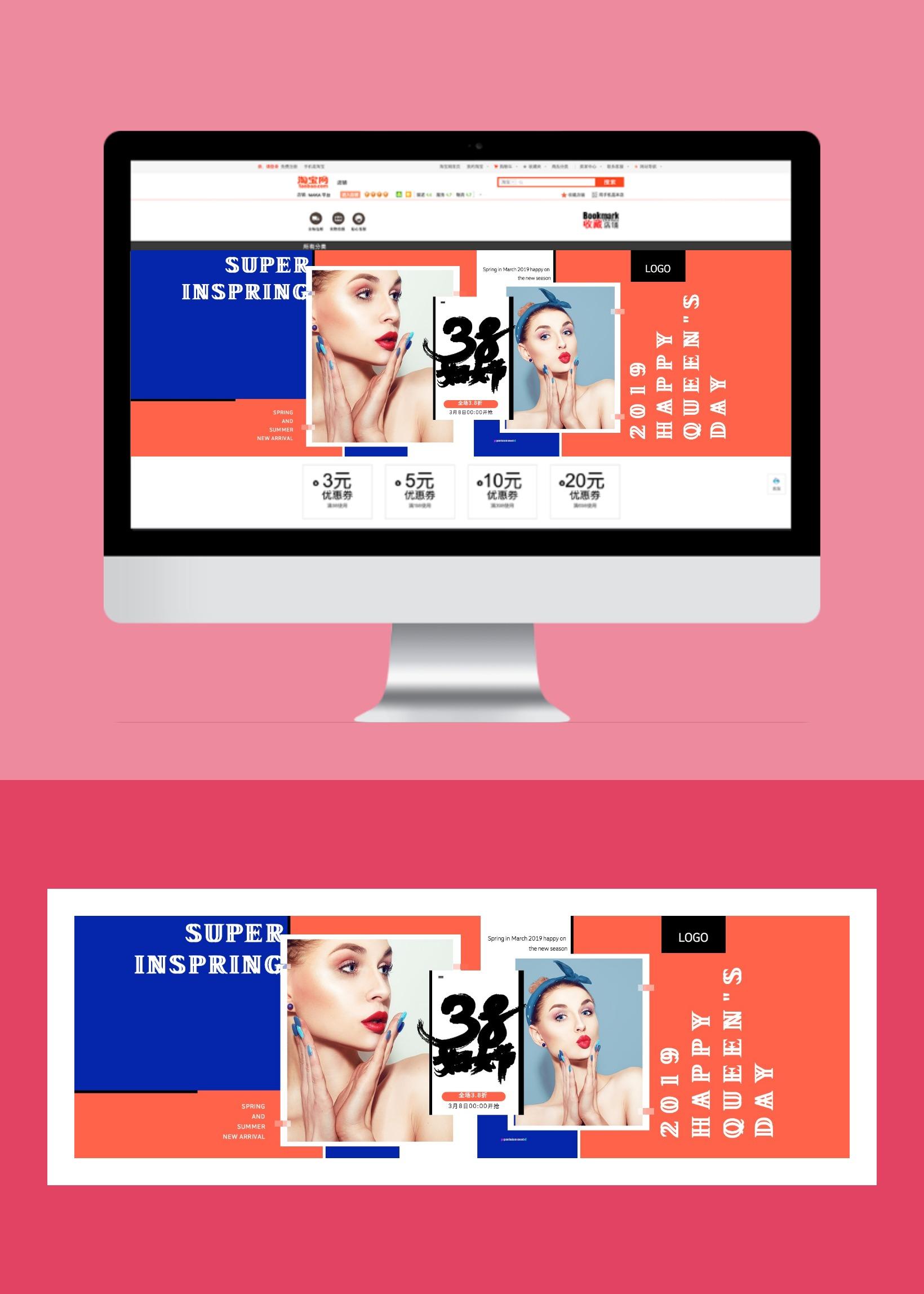 新春炫酷时尚服饰箱包活动促销店铺banner