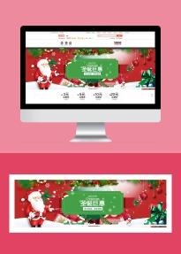 淘宝圣诞节banner海报