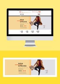 简单大气时尚女装促销活动店铺banner