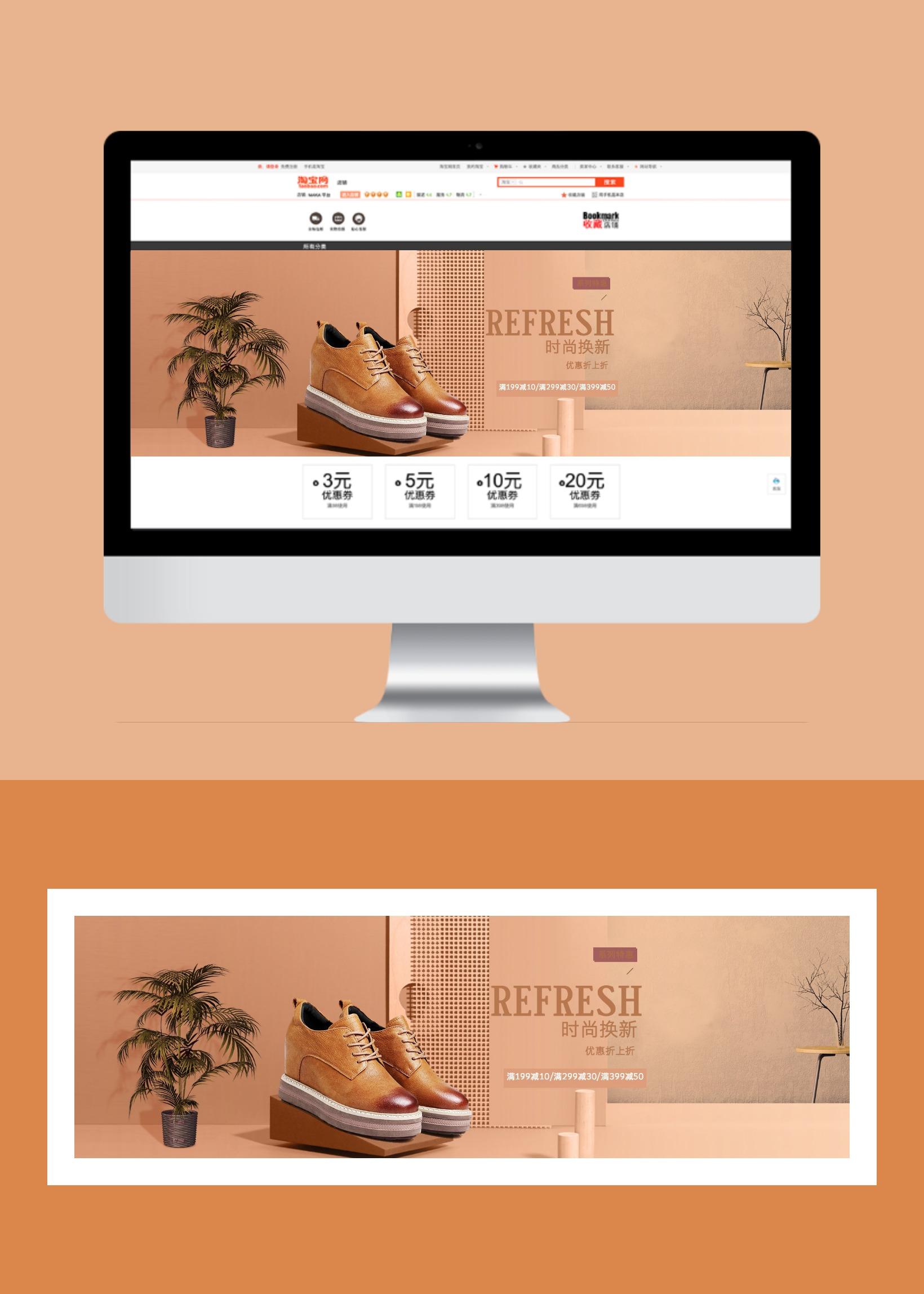 简约上新鞋类淘宝女鞋箱包海报banner