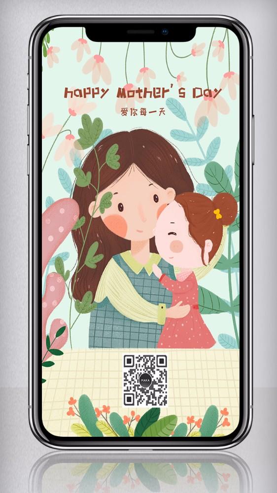母亲节母亲节母亲节插画风海报