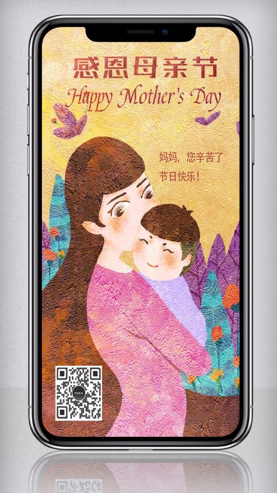 母亲节母亲节母亲节油画风背景