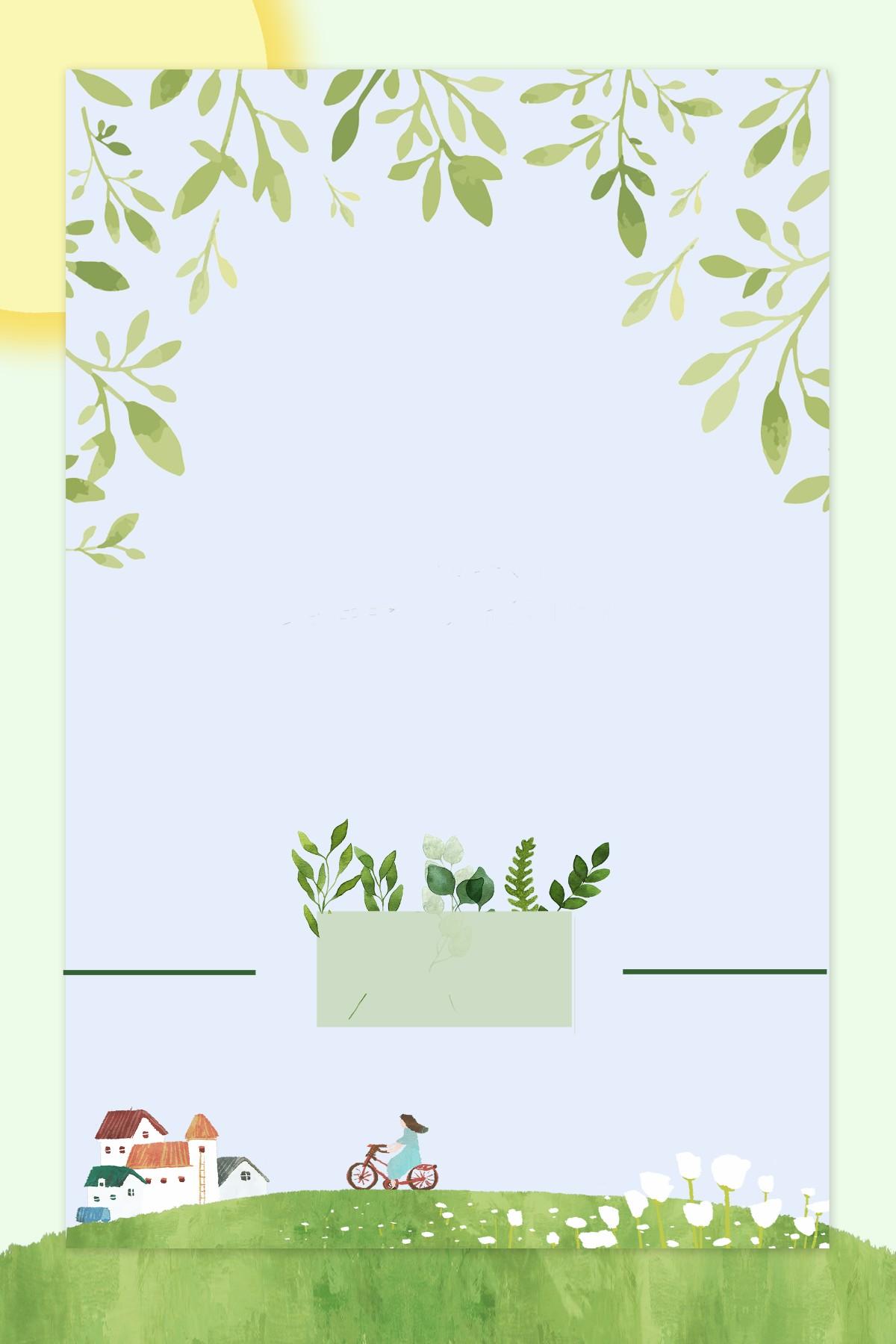 ppt 背景 背景图片 边框 模板 设计 矢量 矢量图 素材 相框 1200_1800
